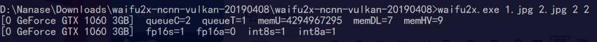 《waifu2x 二次元图超分小工具,让你的图片更清晰》